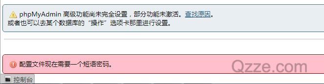 配置文件现在需要一个短语密码